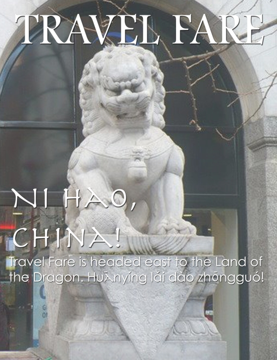 chinacover